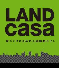 landcasa