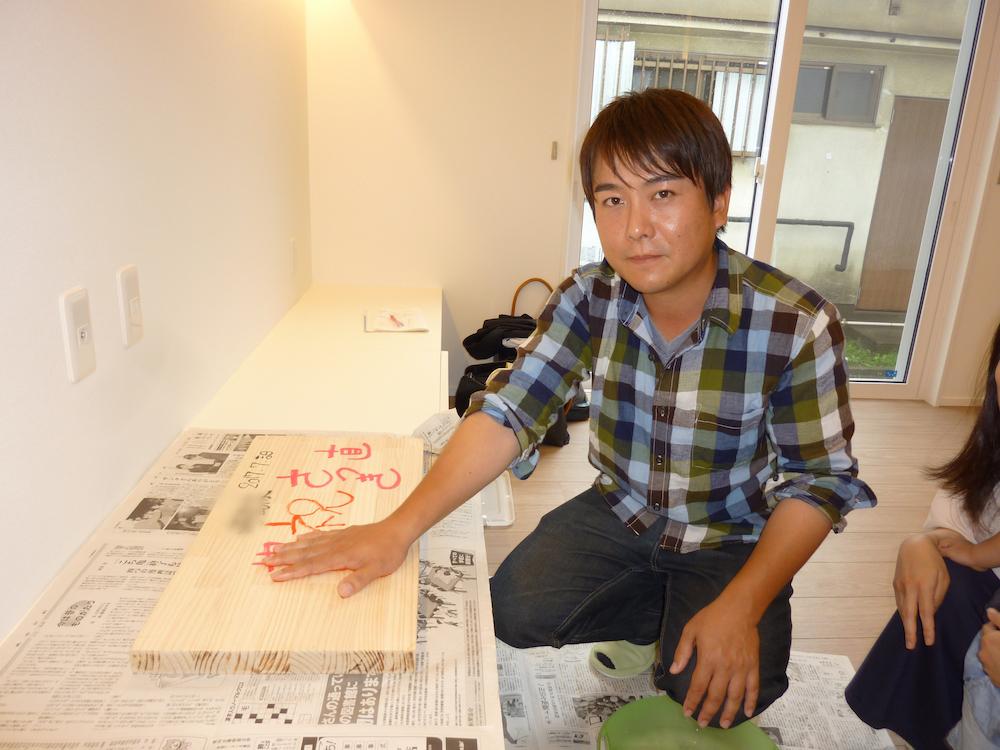 手形祭とお引渡し1:松本市島内Tr様邸