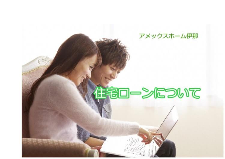 ダウンロード資料03